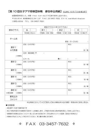 entry%28jsd2016-10%29.jpg