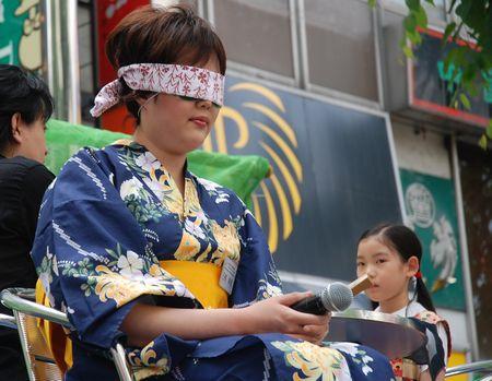 070603_mekakushi_2.jpg
